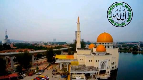Кристальная мечеть – Куала Тренгану, Малайзия