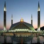 Мечеть Шах Фейсал Исламабад, Пакистан