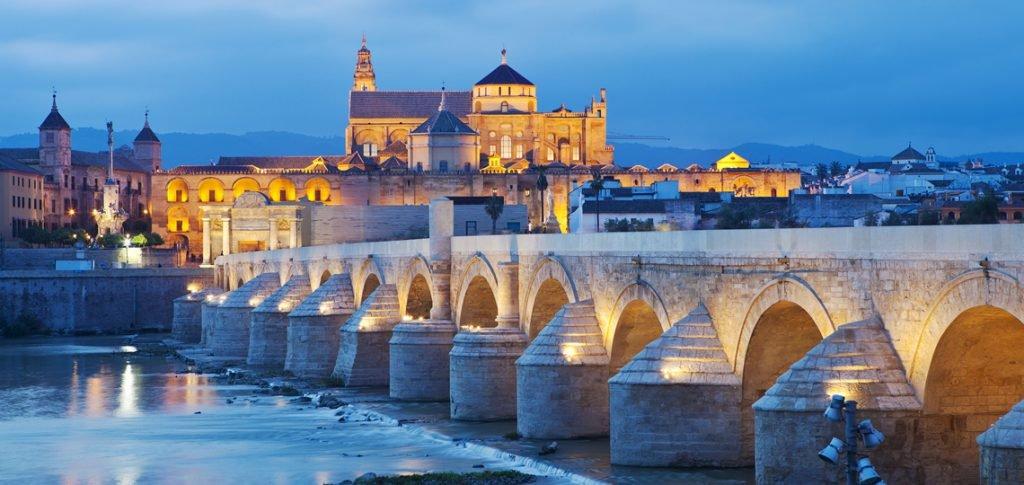 Кородовская соборная мечеть или Мескита , г. Кордова (Испания)